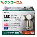 エルパ(ELPA) LED防雨センサーライト 乾電池式 2灯 ESL-302BT[ELPA(エルパ) センサーライト]【送料無料】