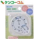 エルパ(ELPA) 温度計・湿度計 OS-01(W) クリアホワイト[ELPA(エルパ) 温湿度計 バイメタル]