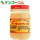 ユウキ食品 業務用 アーモンドペースト 400g[ユウキ食品 アーモンドペースト]【送料無料】