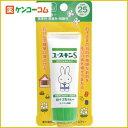 ユースキンS UVミルク SPF25 PA++ 40g[【HLS_DU】ユースキン 紫外線対策 日焼け止め 子供用]_