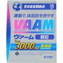 VAAM ヴァーム 顆粒 4g*18袋/VAAM(ヴァーム)/アミノ酸(VAAM)/送料無料VAAM ヴァーム 顆粒 4g*18袋[VAAM(ヴァーム) アミノ酸(VAAM)]