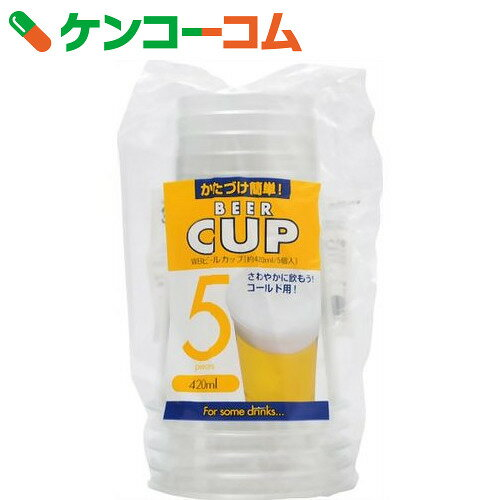 WBビールカップ 5個入 WB-36[アートナップ 紙コップ・簡易コップ]