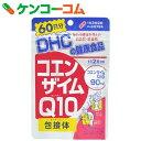 DHC コエンザイムQ10 包接体 60日分 120粒...