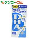 DHC DHA 20日分 (EPA) 80粒 約20日分[DHC DHA EPA]