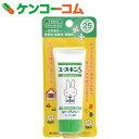 ユースキンS UVミルク SPF25 PA++ 40g[ケンコーコム ユースキン 紫外線対策 日焼け止め 子供用]