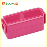 超スリムタイト2段ランチボックス ピンク YZWS3[ランチボックス お弁当箱]【対象外】