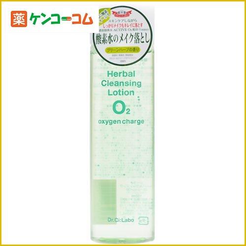 Dr.Ci:Labo 城野医生 喜莱博/O2活氧草本美肌卸妆液150ml