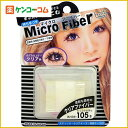 マイクロファイバー(クリア) 105本入/MicroFiber(マイクロファイバー)/二重まぶた化粧品/税込\1980以上送料無料マイクロファイバー(クリア) 105本入