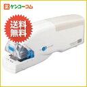 コクヨ 電動フラットクリンチステープラー(小型コードレス) SL-CF20LM/コクヨ/ホチキス(ホッチキス)/送料無料