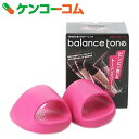 バランストーン 22.0-24.5cm ピンク[バランストーン シェイプアップスリッパ]【あす楽対応】