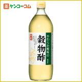 やわらか酸味の穀物酢 900ml[穀物酢【HLSDU】]【あす楽対応】