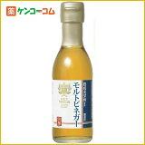 モルトビネガー 150ml[穀物酢【HLSDU】]【あす楽対応】