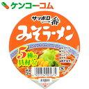 サッポロ一番 みそラーメン ミニどんぶり 47g×12個[サッポロ一番 カップ麺]