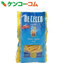 ディチェコ(DE CECCO) No.41 ペンネ リガーテ 500g[DE CECCO(ディチェコ) ペンネ]