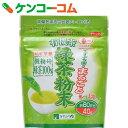 有機茶 まるごと緑茶粉末 40g[ますぶち園 粉茶]