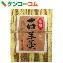 一口羊羹 本煉×10個[平田屋 羊羹(ようかん)]