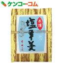 一口羊羹 塩×10個[平田屋 羊羹(ようかん)]