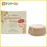 モロッコ石鹸