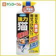 強力 猫まわれ右 粒剤 400g[犬猫忌避剤]【あす楽対応】