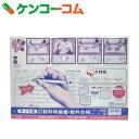 日本法令 タック式給料明細書・給料台帳 タテ型 カラー2色刷 3枚複写 10組[賃金台帳・給与明細書]【あす楽対応】