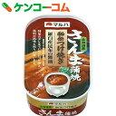 マルハ さんま蒲焼 秘伝つけ焼き 100g[マルハ さんま缶(さんまの缶詰) サンマ]