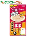 チャオ ちゅーる とりささみ 14g×4本[CIAO(チャオ) 猫用おやつ]【あす楽対応】