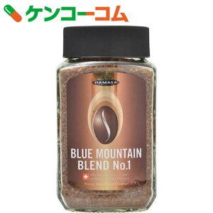 ブルーマウンテンブレンド コーヒー インスタント