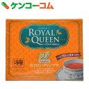 ロイヤルクィーン セイロン・ディンブラ 2g×50袋[ロイヤルクィーン セイロン]【あす楽対応】