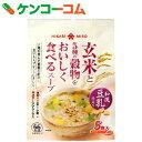 玄米と5種の穀物をおいしく食べるスープ 和風豆乳仕立て 5食入