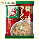 【ケース販売】菊水 蜂屋 醤油ラーメン 寒干し 1人前×12個/菊水/ラーメン/送料無料