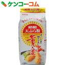 天ぷら粉 黄金 450g[昭和 天ぷら粉]