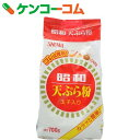 天ぷら粉 700g[昭和 天ぷら粉]【あす楽対応】
