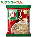 菊水 蜂屋 醤油ラーメン 寒干し 1人前×12個[菊水 ラーメン]【送料無料】