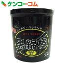 黒綿棒 200本入[COCORO ブラック綿棒]【あす楽対応】