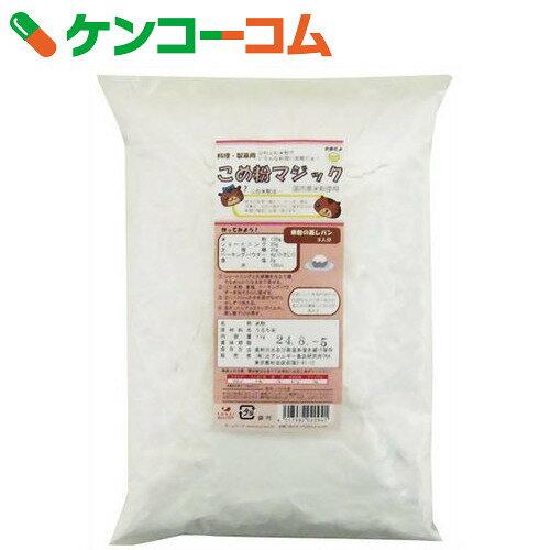 こめ粉マジック 1kg[辻アレルギー食品研究所 米粉]...:kenkocom:11238692