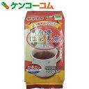 ひしわ 有機 はと麦茶 水出し・お湯出し両用 5g×20袋[ひしわ はとむぎ茶(ハトムギ茶)]【あす楽対応】
