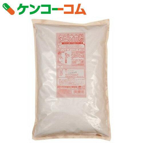 タピオカ粉 700g[辻アレルギー食品研究所 タピオカ粉]...:kenkocom:11239460