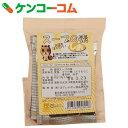 スープの素 しお味 10g×5袋[辻アレルギー食品研究所 スープの素(和風スープ)]【あす楽対応】