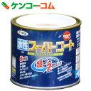 アサヒペン 水性スーパーコート 水色 1/5L/アサヒペン/水性塗料(多用途)/税抜1900円以上送料無料