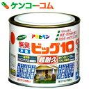 アサヒペン 無臭 水性ビッグ10 ミルキーホワイト 1/5L[アサヒペン 水性塗料(多用途)]
