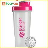 ブレンダーボトル クラシッククリア 28オンス(800ml) ピンク[【HLSDU】ブレンダーボトル シェーカー(シェイカー)]