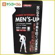 MEN'S-UP 洗濯洗剤(液体) シトラスフローラルの香り つめかえ用 600ml[イーナ 液体洗剤 衣類用]【あす楽対応】