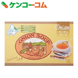オニオン オルニチンスープ
