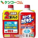 【数量限定】カビキラー 洗たく槽カビキラー 550g×2本