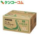 ドトール ドリップコーヒー 有機栽培 7g×30袋[ドトール コーヒー(ドリップオン)]【送料無料】