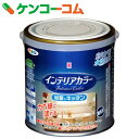 【在庫限り】アサヒペン インテリアカラー 浴室&キッチン シルキーブルー 0.7L[アサヒペン 水性塗料(室内壁用)]