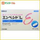 【第1類医薬品】エンペシドL 6錠[sato(サトウ製薬) 皮膚の薬/カンジダ症/膣錠 ケンコーコム