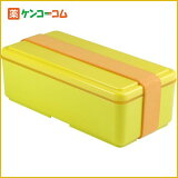 GEL-COOL 保冷剤一体型ランチボックス スタンダードシリーズ イエロー SG[ジェルクール 保冷ランチボックス お弁当箱]【対象外】