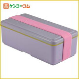 GEL-COOL 保冷剤一体型ランチボックス スタンダードシリーズ パープル SG[ジェルクール 保冷ランチボックス お弁当箱]【対象外】