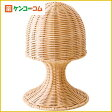 ラタン帽子スタンド[コモライフ 帽子ラック・収納]【送料無料】